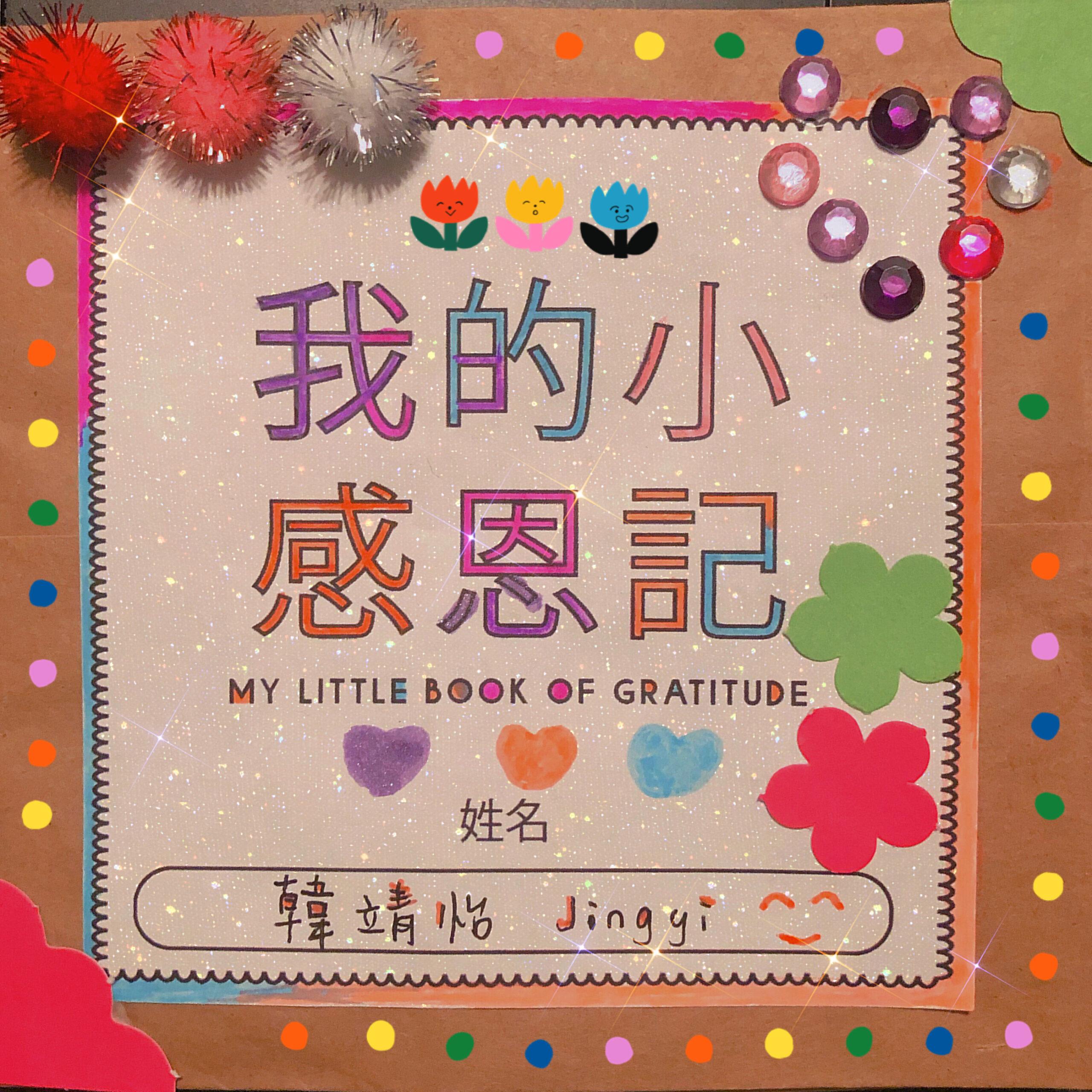UniStar手工藝學中文的課,小朋友們做了可愛的感恩書📒、彩虹火雞爆米花🍿和火雞氣球🎈