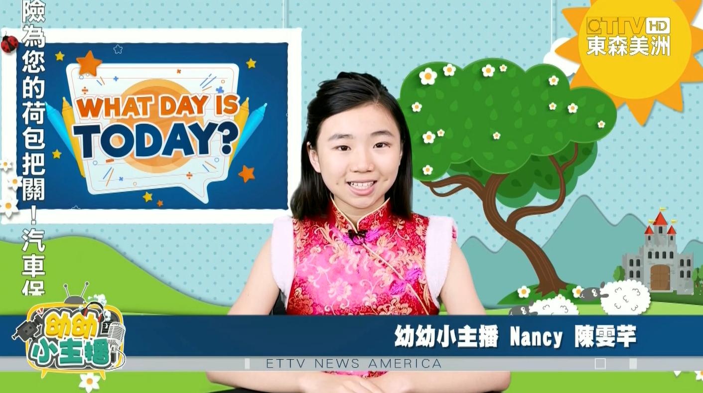 小主播Nancy:2月10號「國家雨傘日」最早源自於中國 在一般紙傘外塗上蠟和油漆 實現防水防雨效果