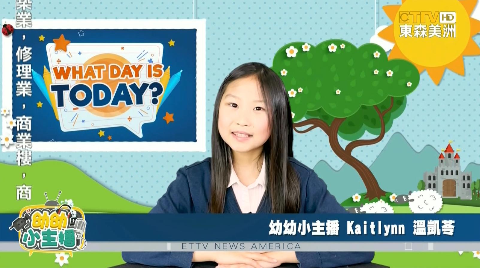 小主播Kaitlynn:2月23號「國家狗餅乾日」1860年誕生第一款狗餅乾