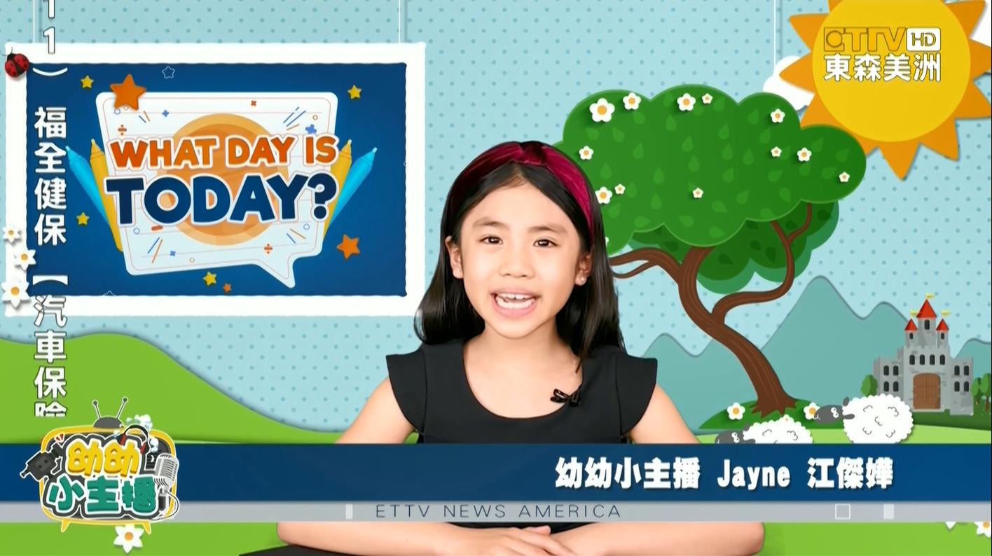 小主播Jayne:2月25號「國家蛤蜊濃湯日」番茄vs奶油各有風味
