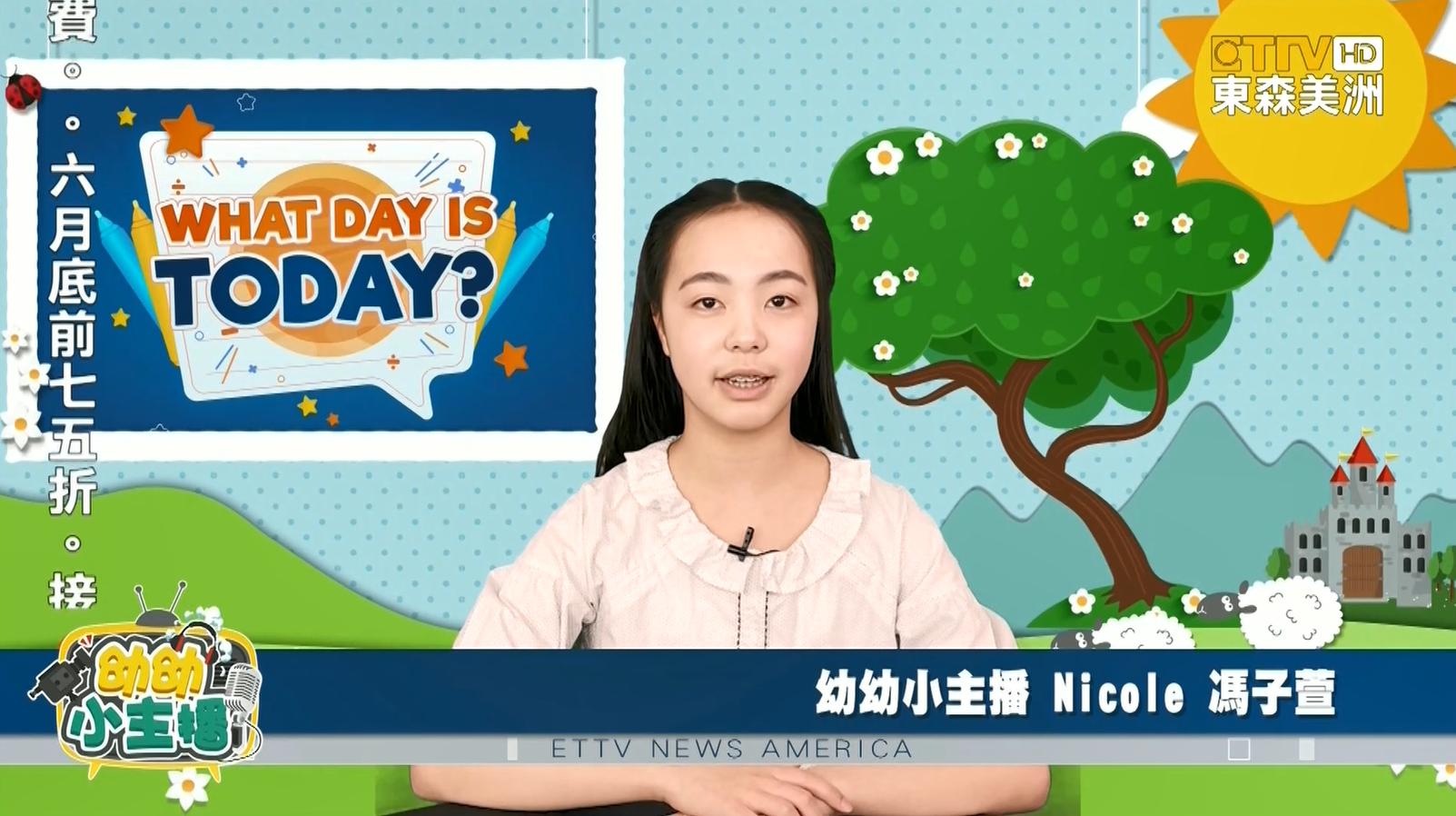 小主播Nicole:2月28日「罕見疾病日」 關懷+改善罕見疾病患者生活
