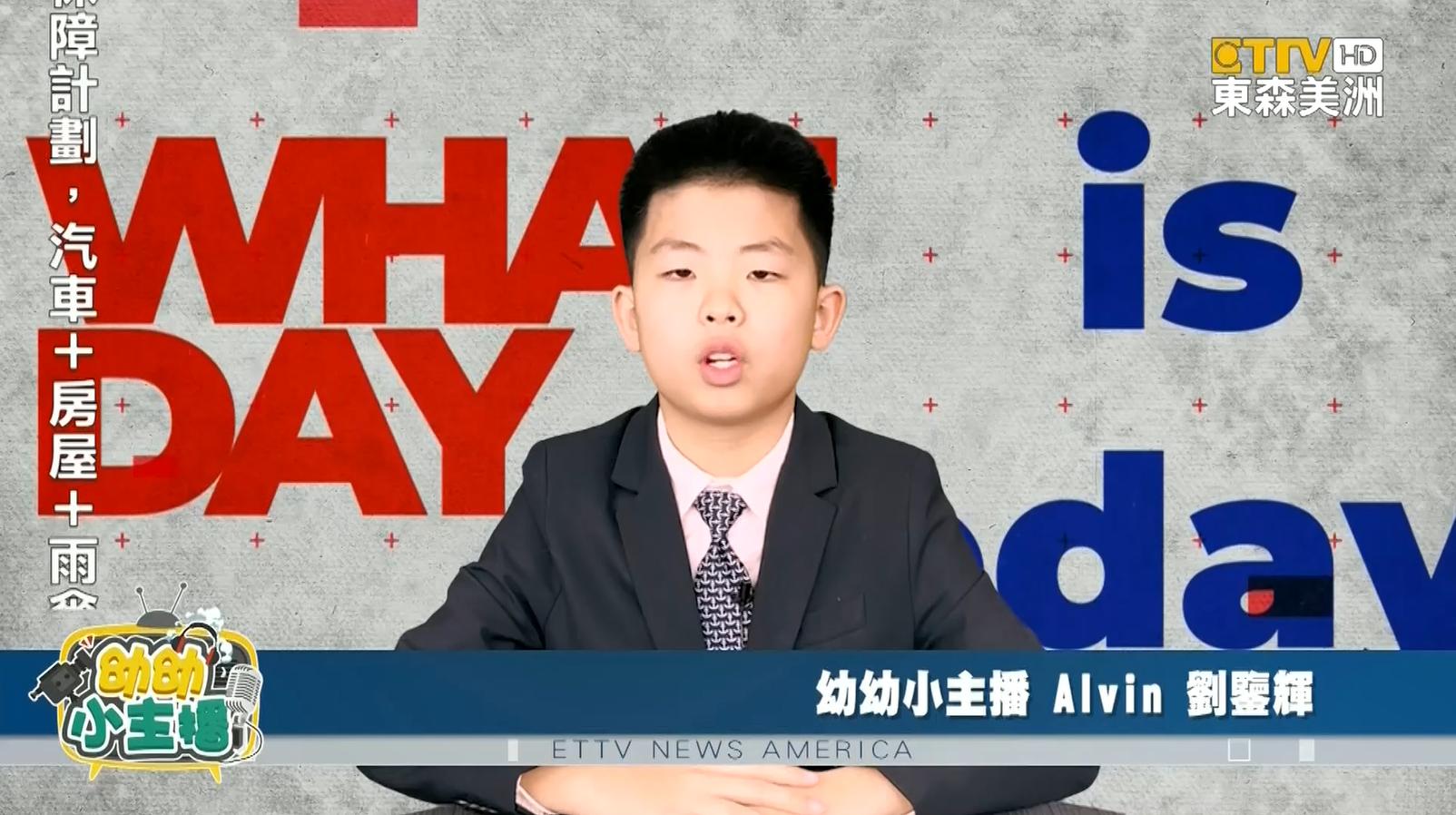 小主播Alvin:3月3日「國家國歌日」 一位愛國者的有感而發