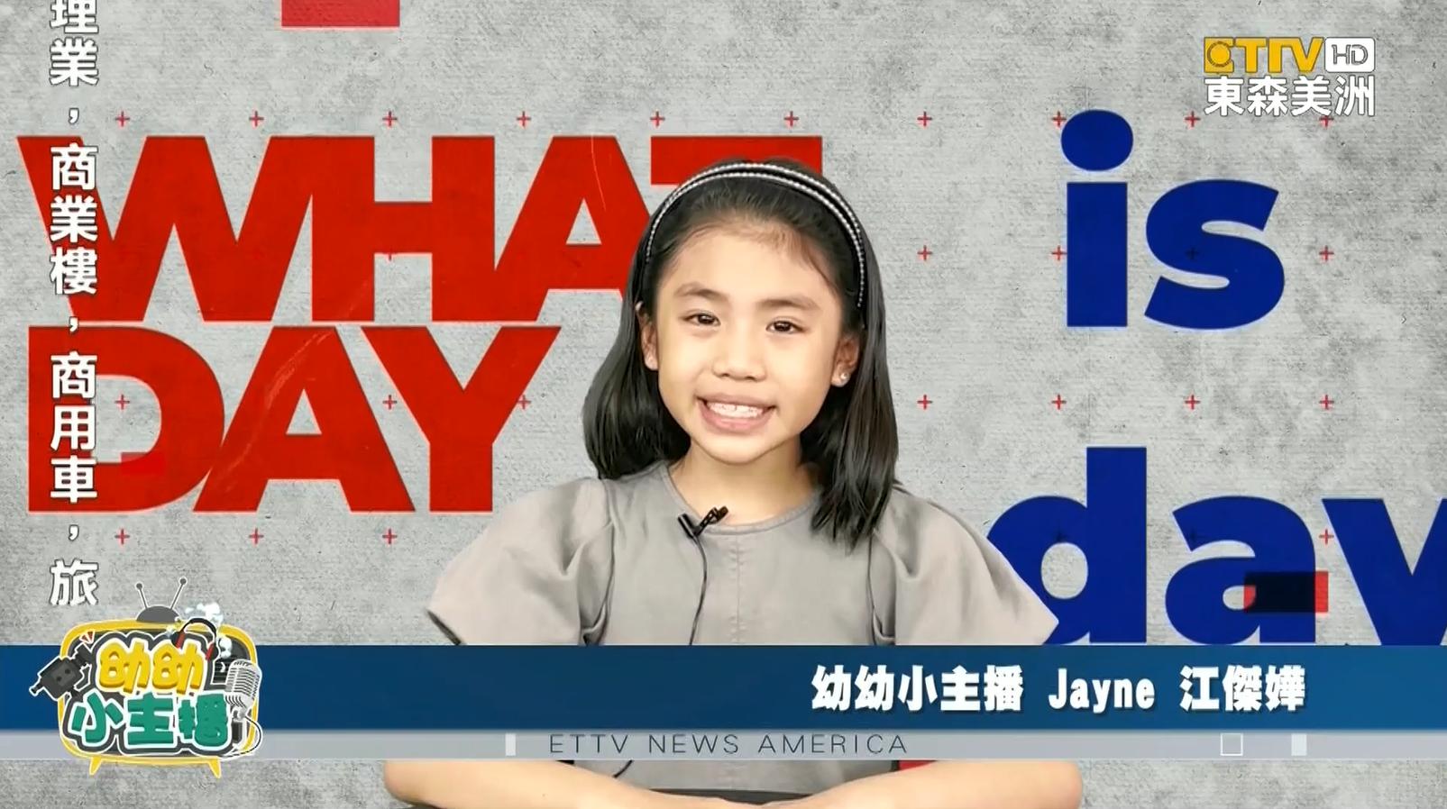 小主播Jayne:3月26日「國家菠菜日」 菠菜放隔夜恐變「致癌物」