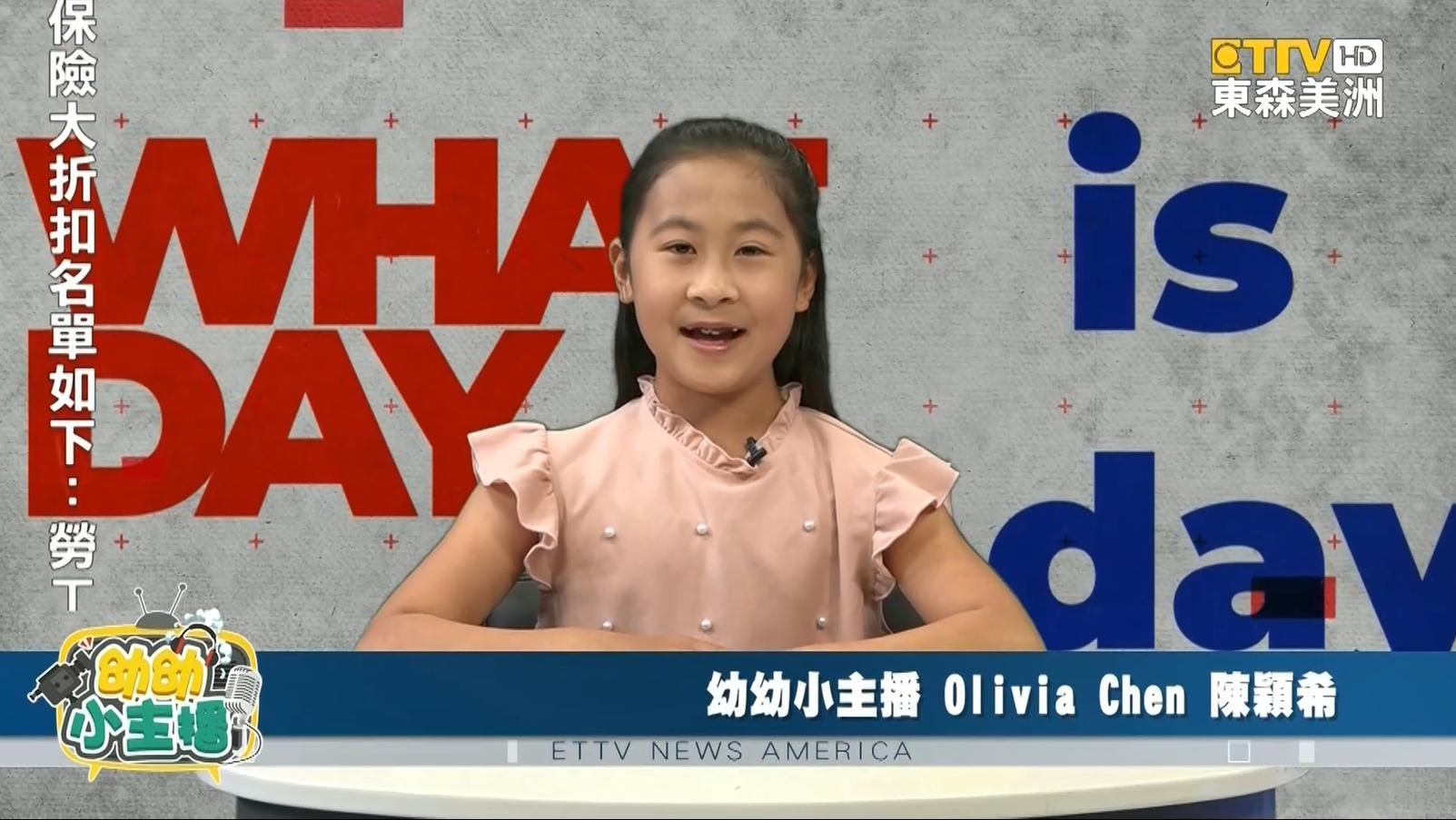 小主播Olivia:3月27日「國家西班牙海鮮飯日」 傳入各國創造新滋味