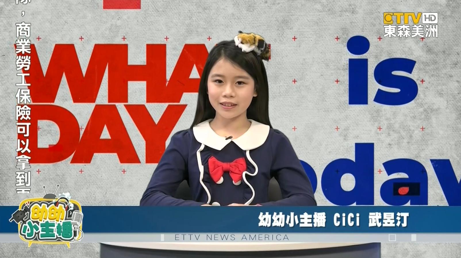 小主播CiCi:3月28日「尊重貓咪日」養貓有助於舒緩情緒