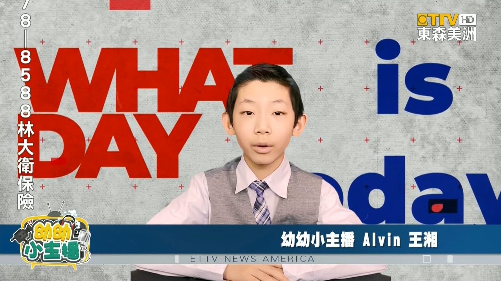 """小主播Alvin:4月1日「愚人節」 64%美國人都會制訂""""整人計畫"""""""