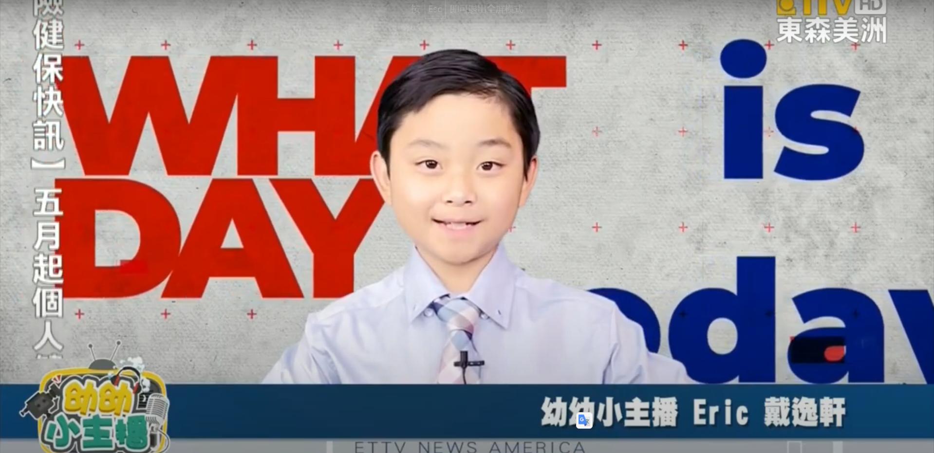 小主播Eric:5月2日「國家兄妹姐弟日」姐弟vs兄妹個性大不同