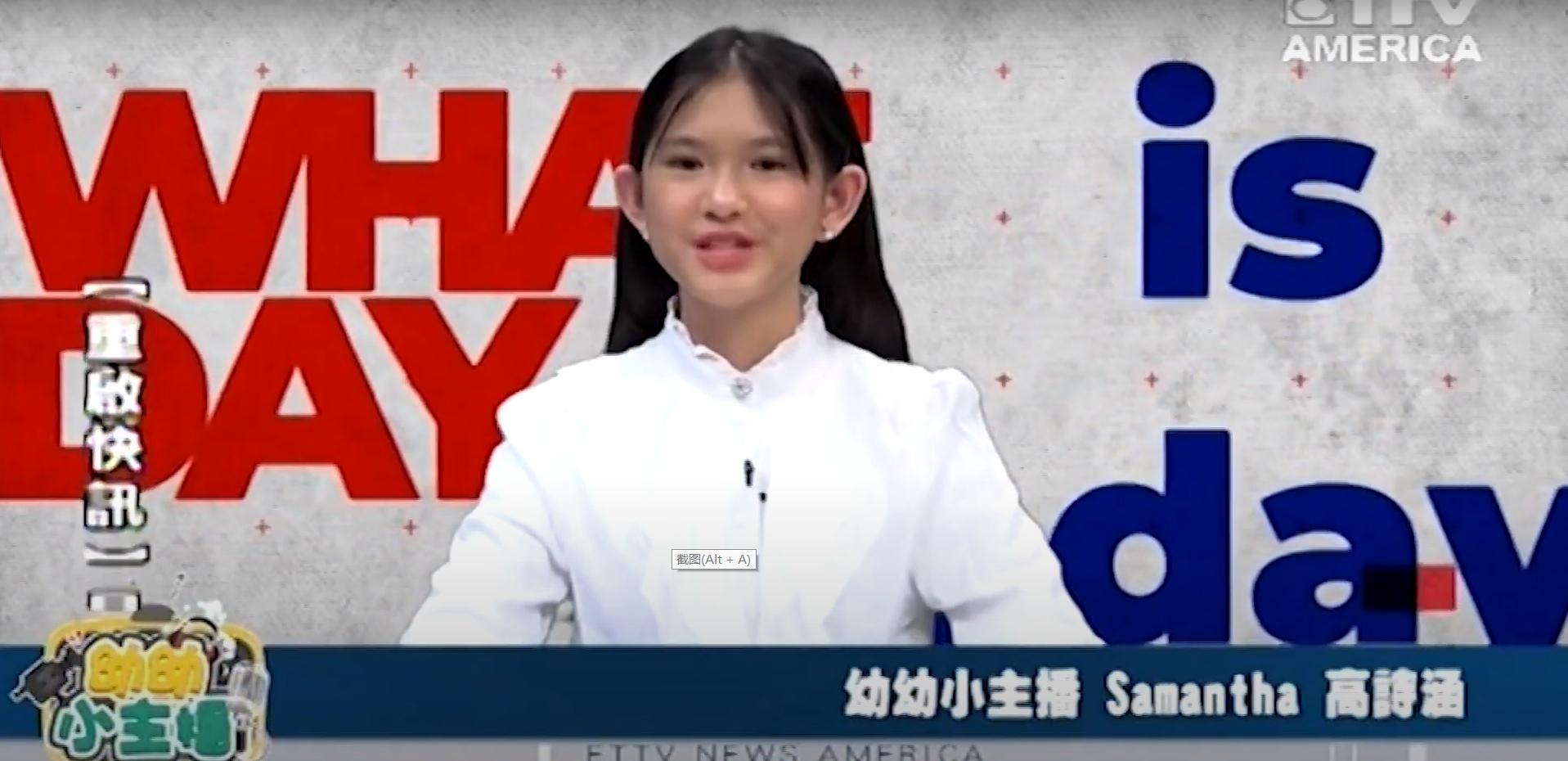 小主播Samantha:5月8日「國家喝可樂日」全世界最熱門的飲料 全球每天消耗19億瓶