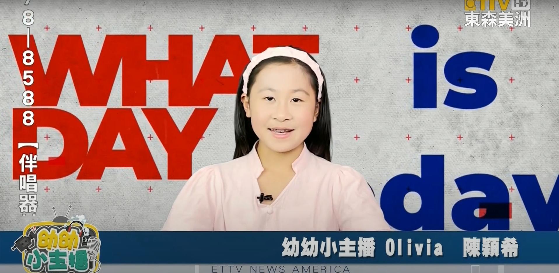 小主播Olivia:5月10日「國家整理房間日」