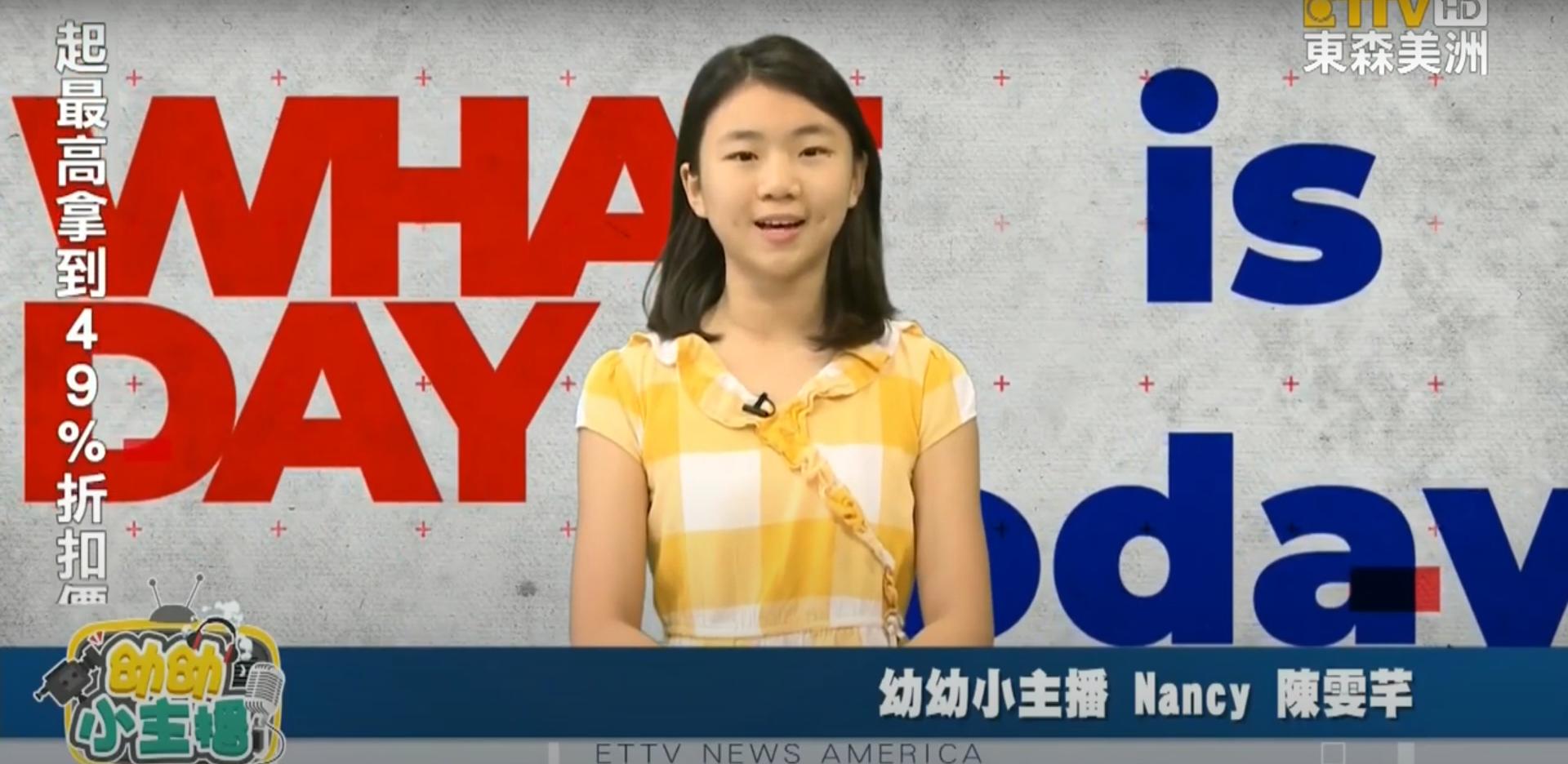 小主播Nancy:6月12日「國家花生醬餅乾日」濃郁風味+爽脆口感