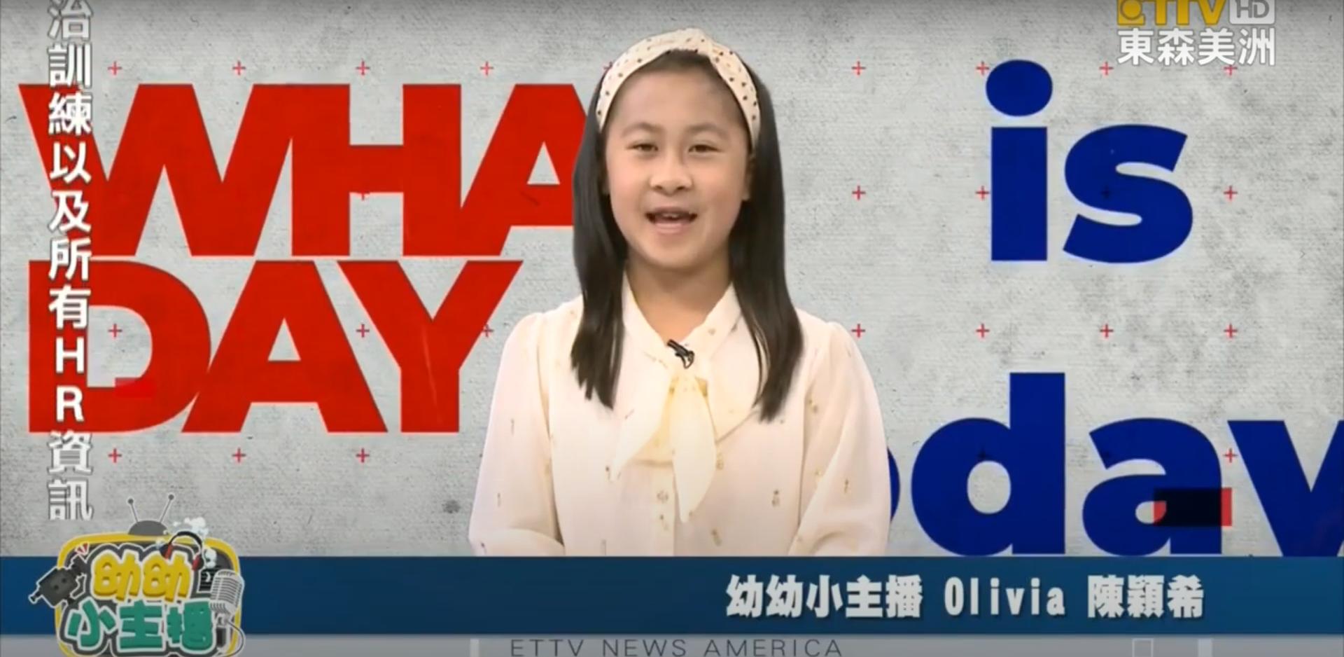 小主播Olivia:6月16日「國家牛奶糖日」甜食愛好者的最愛