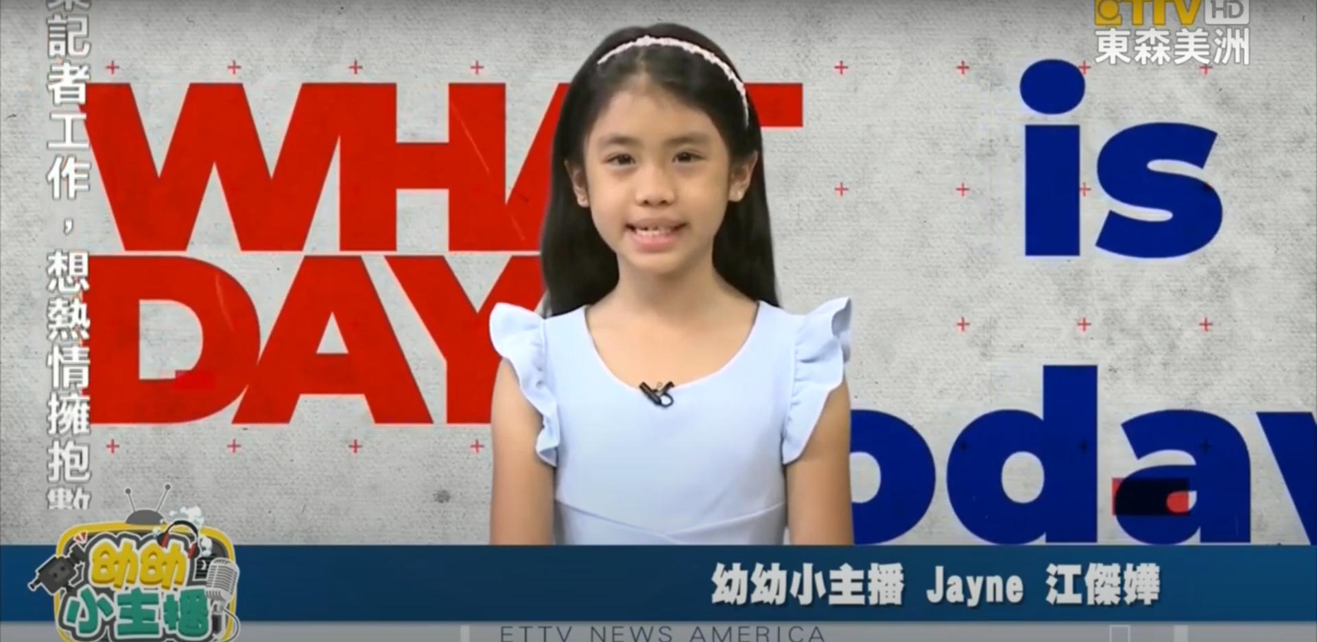 小主播Jayne:6月17日「國家吃蔬菜日」玉米榮登美國人最愛蔬菜