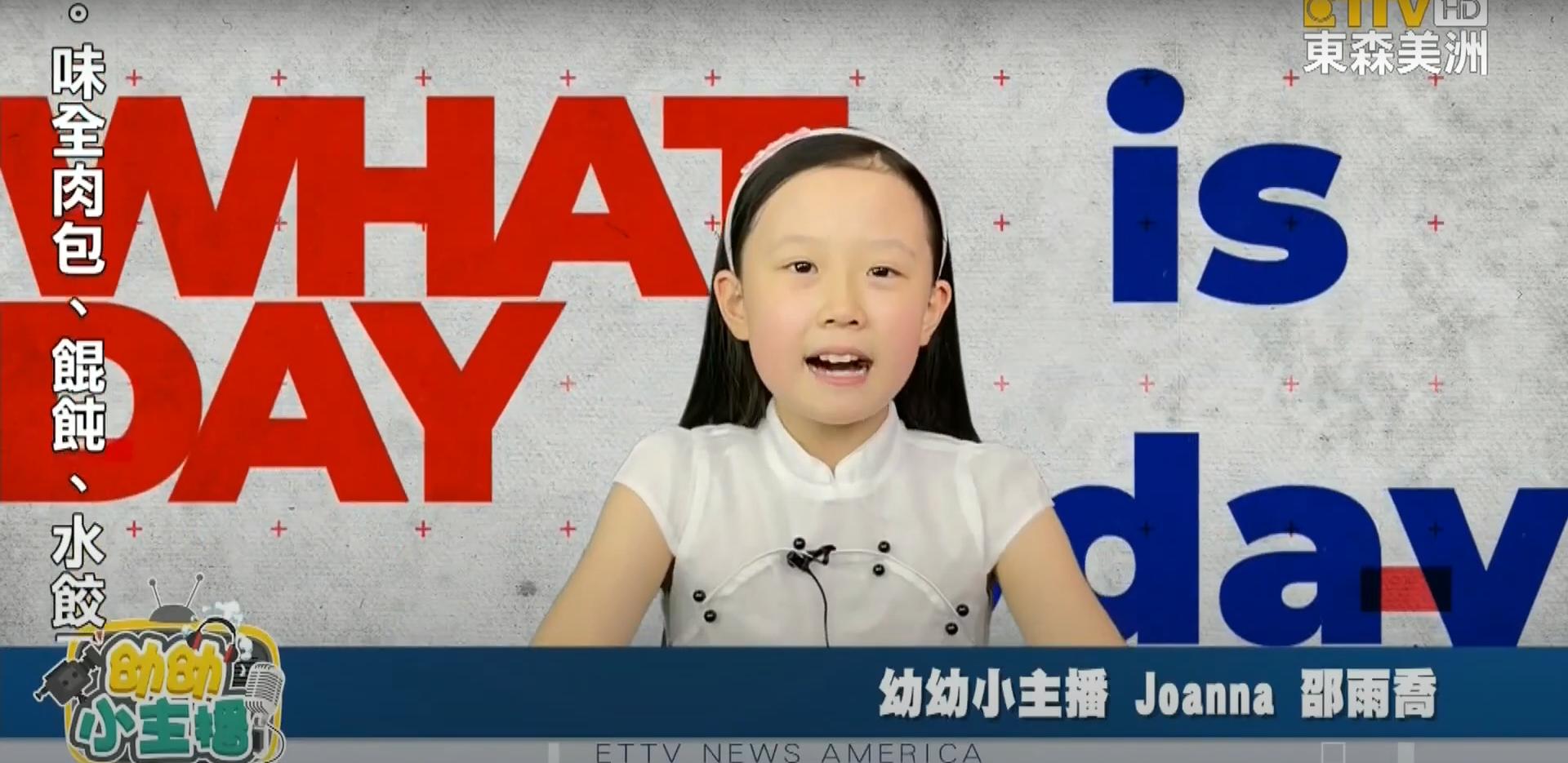 小主播Joanna:7月14日「國家起司通心粉日」歷史悠久的傳統料理