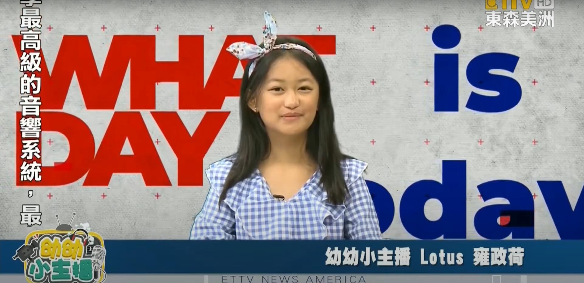 小主播Lotus:7月21日「國家熱狗日」史上最長熱狗達204公尺