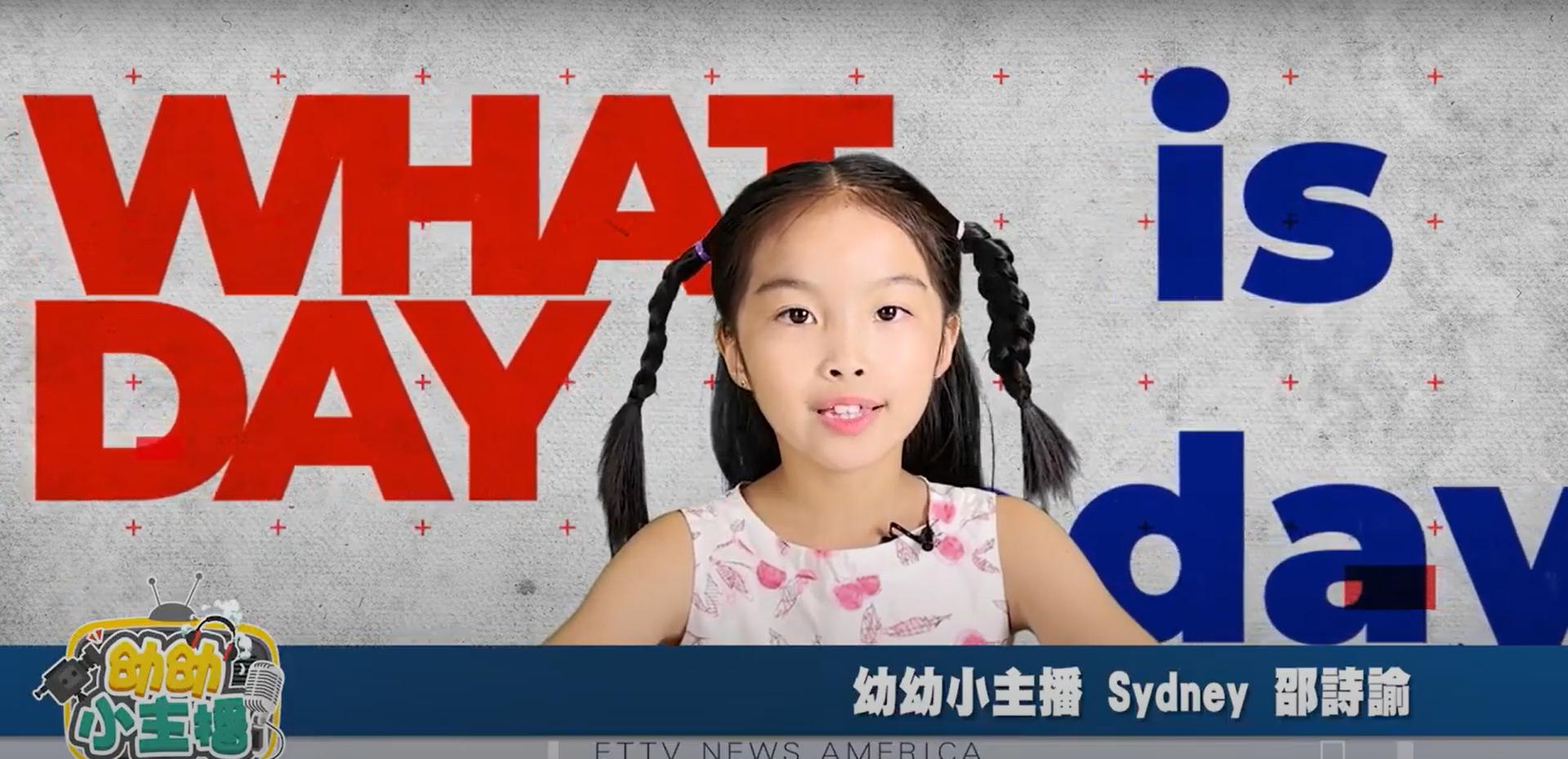 小主播Sydney:8月29日「國家檸檬汁日」富含維他命C幫助減肥+美白